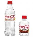 001 toumei cola