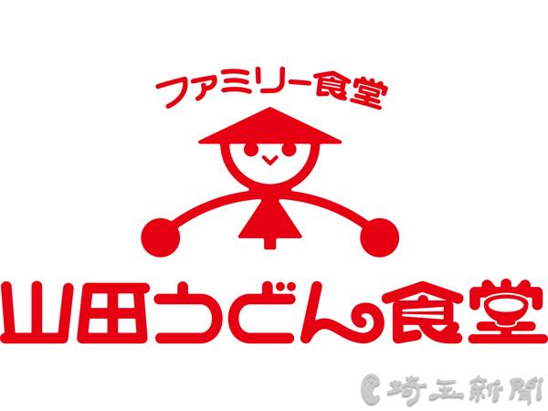 20180626-00010005-saitama-000-2-view.jpg