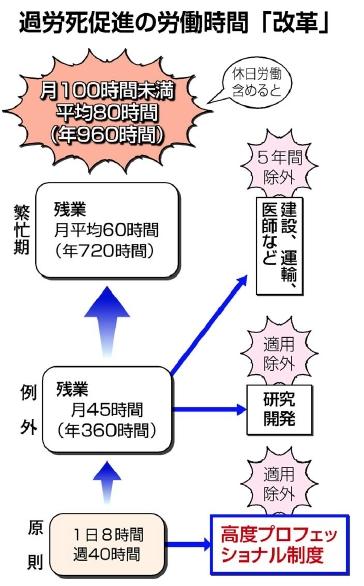 2018062701_04_1c.jpg