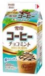 9 チョコミント