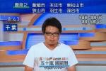 20180710-00545127-shincho-000-view.jpg