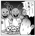 室井佑月「安倍が恐ろしい。悪魔とはこういう顔か」