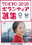 20180724-hirosesuzu_full.jpg