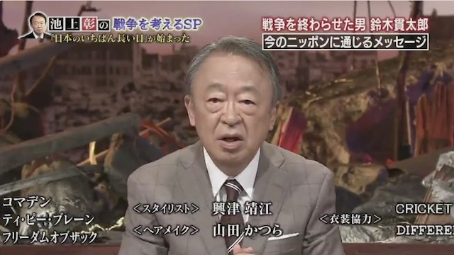 ikegami2-1_