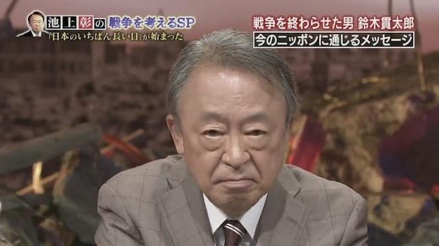 ikegami3_