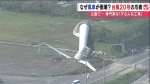 淡路島 風車