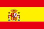 es250 スペイン