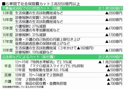 2018102601_01_1.jpg