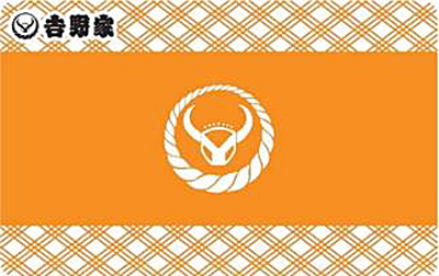 20181127yoshinoya.jpg