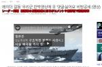 001-4 韓国メディア_