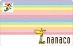 nanaco _