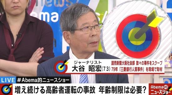 20190421-00010003-abema-000-view.jpg