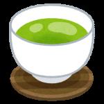 tea2__