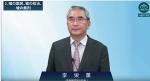 李栄薫教授