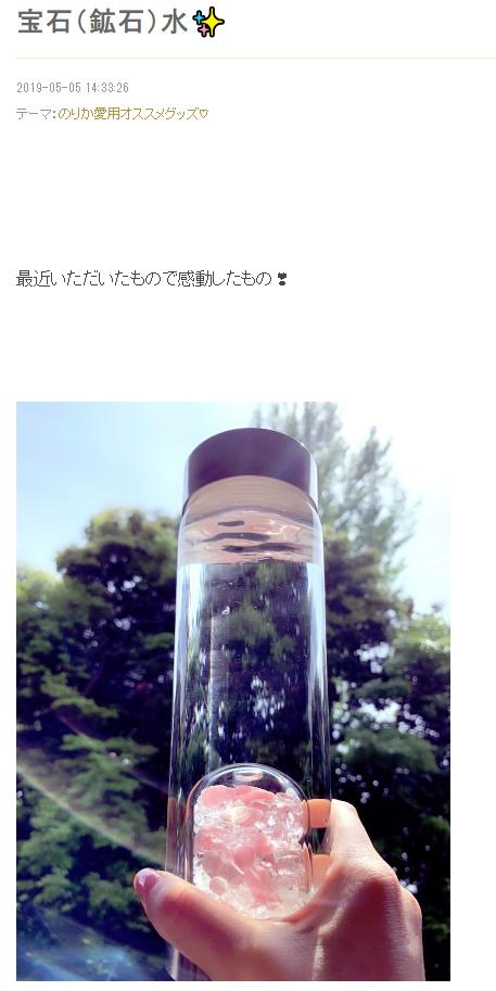 001-6 藤原紀香