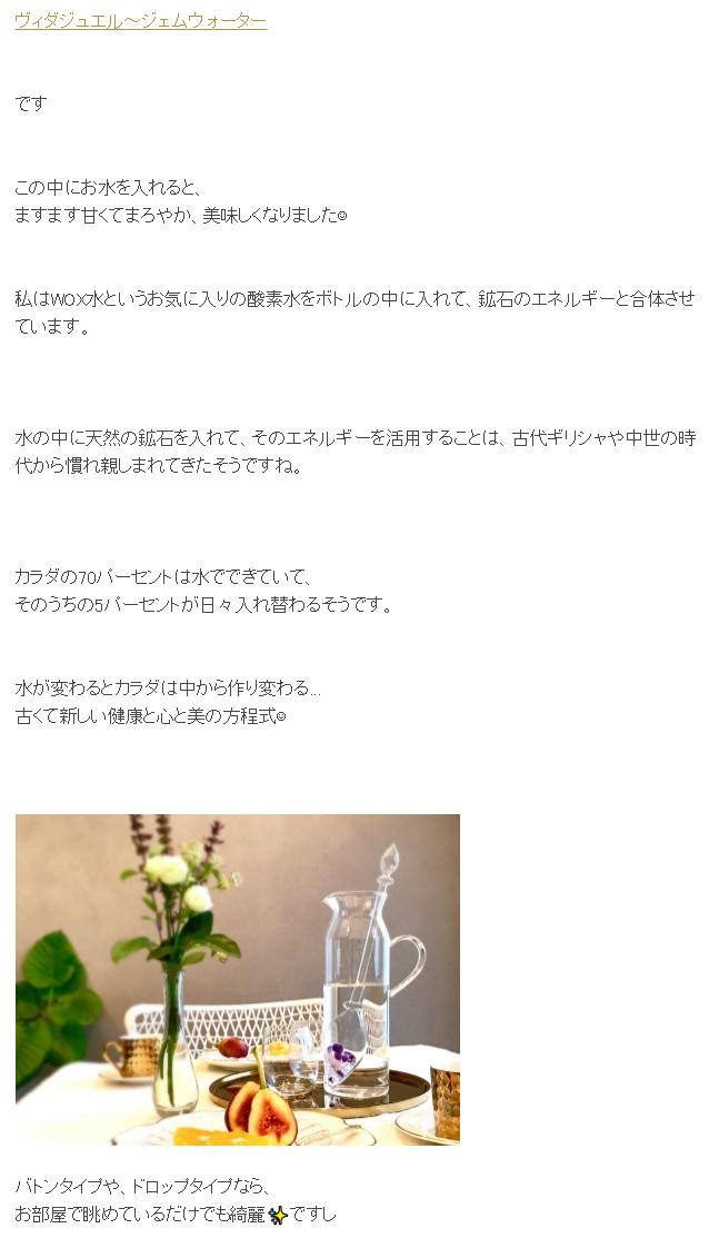 002-4 藤原紀香