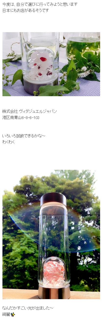 003-5 藤原紀香