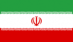256px-Flag_of_Iransvg イラン