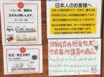 20190713-00444877-okinawat-000-view.jpg
