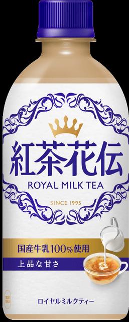 2_s 紅茶花伝