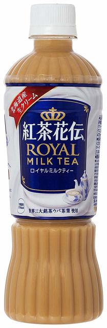 4_s 紅茶花伝