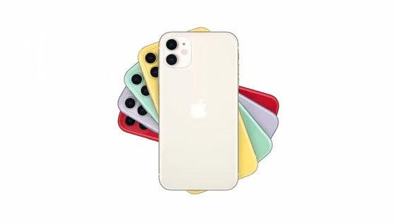 00_m iPhone11