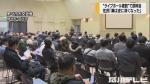 20191104-00001662-ishikawa-000-view.jpg