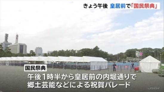 news3825921_38_