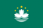 256px-Flag_of_Macausvg.png
