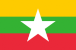 256px-Flag_of_Myanmarsvg.png