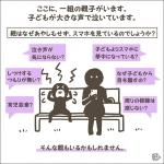 54633_01-1_.jpg