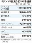9_casino_.jpg