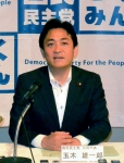 【国民民主】玉木代表 赤坂自民亭に「維新の志士は泣いている」「被災地のみなさんに寄り添ってもらいたい」