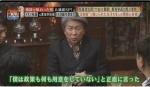 鳥越俊太郎氏、都知事選出馬は「うっかり言っちゃった」