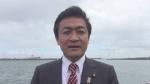 【国民】玉木代表 北方領土を視察「2島先行返還も検討すべき」(衆香川2区)