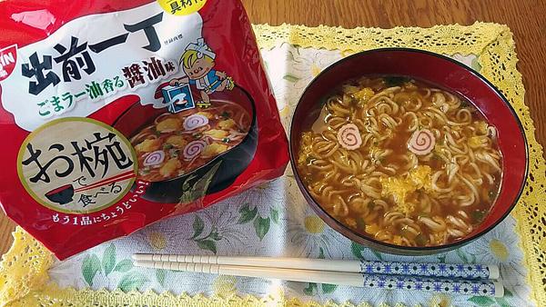 Noodle-2.jpg
