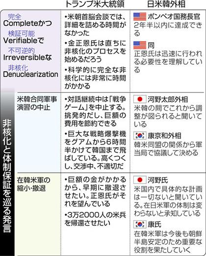 PK2018061502100069_size0.jpg