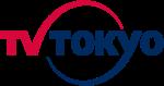 TV_Tokyo_logo_20110629svg.png