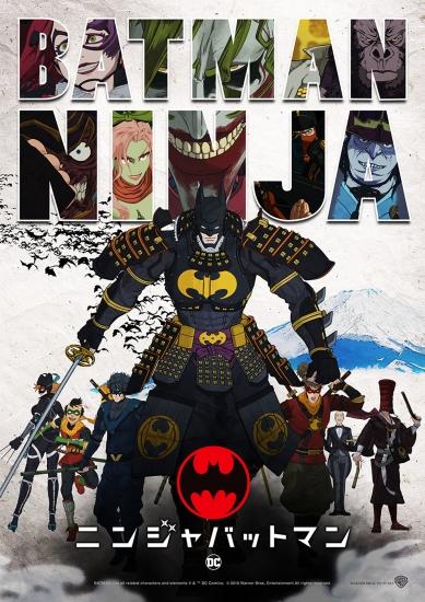 batman-ninja1.jpg