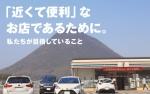 bnr_t2_640.jpg