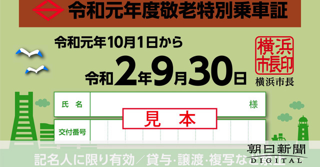 c_AS20191213002932_comm.jpg
