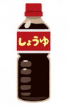 cooking_syouyu_bottle.png