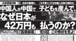 cyugokiu-1_.jpg
