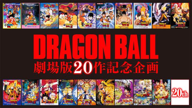 db20th_movie_20171216_fixw_640_hq.jpg