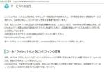 ecn1801270016-p1.jpg