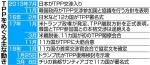 ecn1802240003-p1.jpg