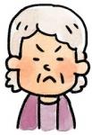 face_obaasan_angry.jpg