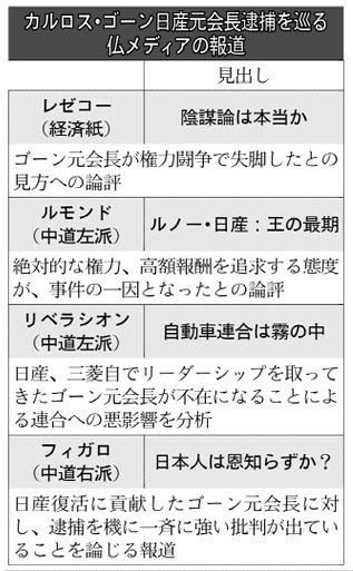 fc2blog_20181123131301f47.jpg