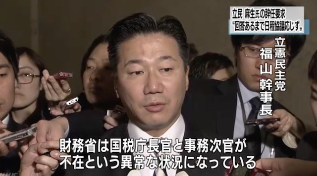 fukuyama9.jpg