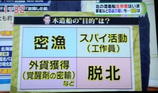 fushinsenrun-1_.jpg